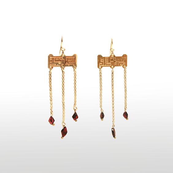 Misryya Earrings